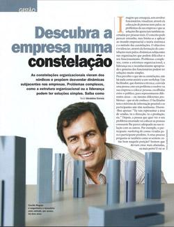2005-10 Exame - Portugal